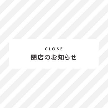 180221_top_banner_close_square