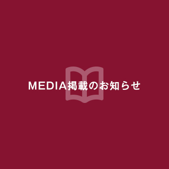 top_banner_media_b