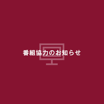 top_banner_tv_b