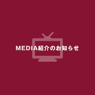 1543798099508top_banner_media_b
