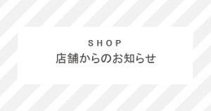 大牟田 ゆめタウン コロナ