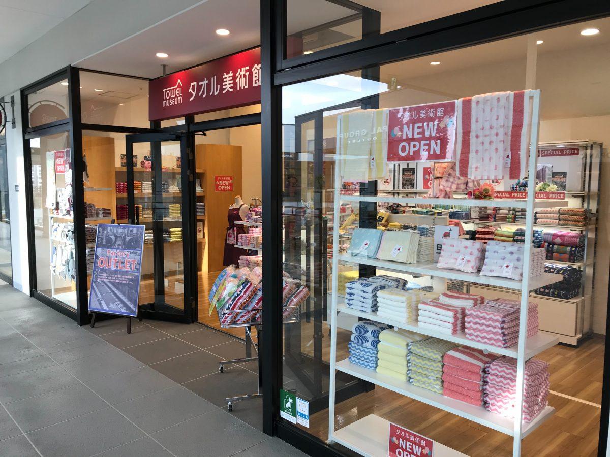 200122_MOP仙台港店
